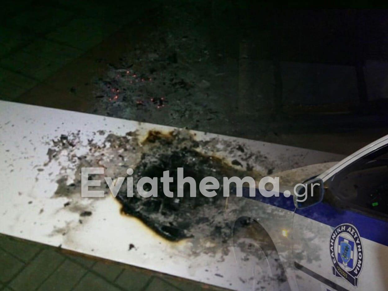 Πανικός στην Χαλκίδα: Νεαροί μπούκαραν σε σχολείο για να κάψουν τα βιβλία, Πανικός στην Χαλκίδα: Νεαροί μπούκαραν σε σχολείο για να κάψουν τα βιβλία, Eviathema.gr | Εύβοια Τοπ Νέα Ειδήσεις