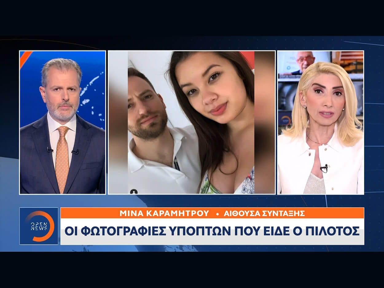 ΓΛΥΚΑ_ΝΕΡΑ_ΕΓΚΛΗΜΑ