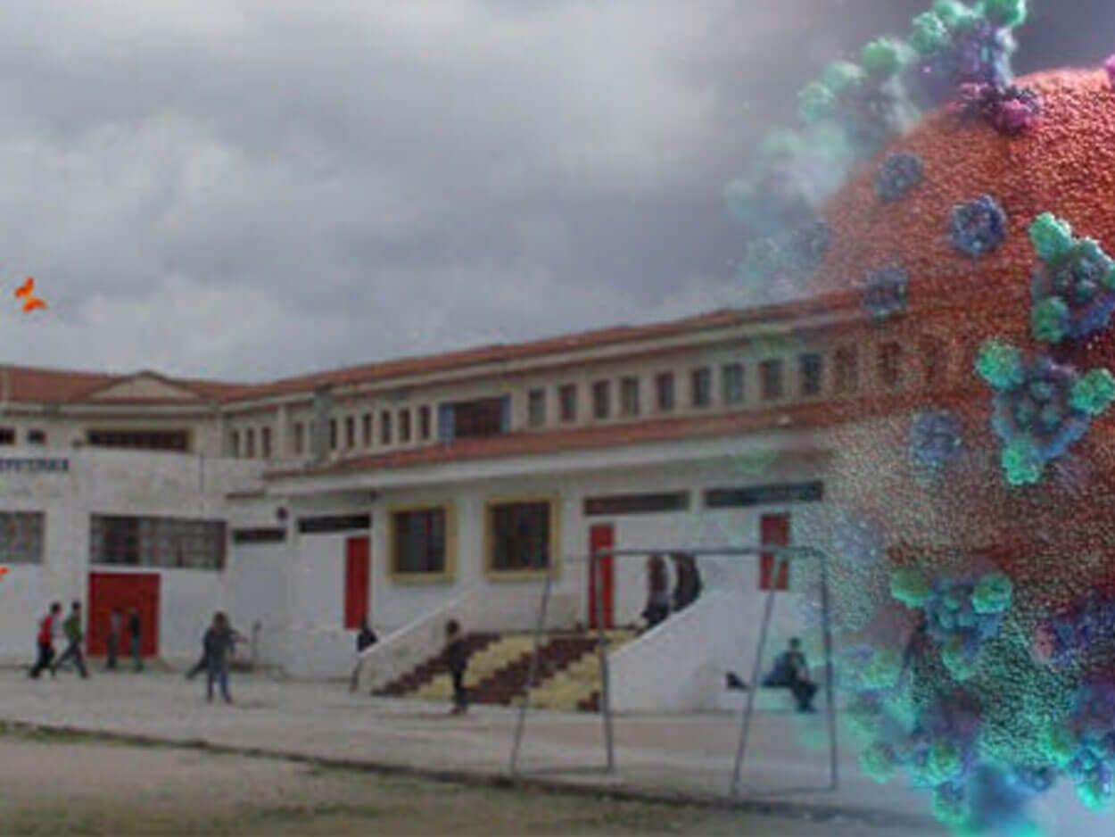 , Ερέτρια: Κρούσμα κορονοϊού στο Γυμνάσιο – Αναστολή λειτουργία τμήματος της Β τάξης, Eviathema.gr   Εύβοια Τοπ Νέα Ειδήσεις