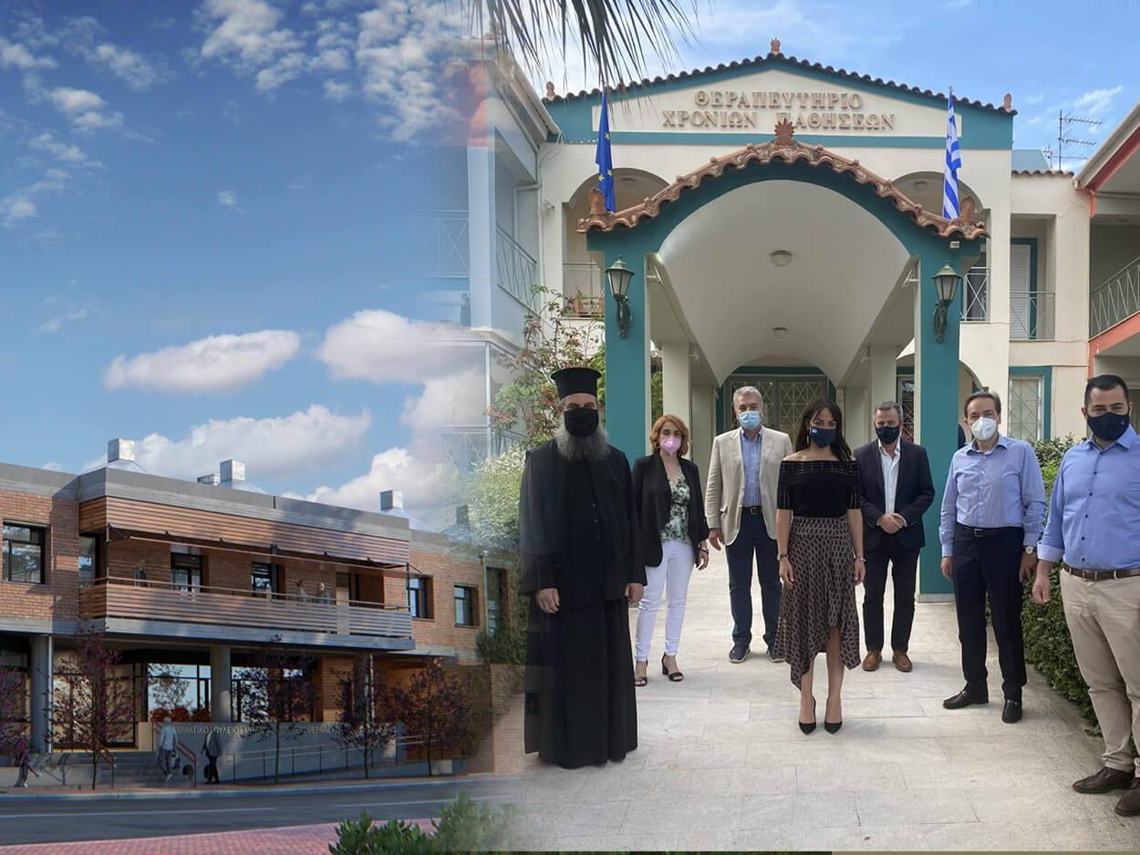 Θεραπευτηρίου Χρόνιων Παθήσεων Ιτέας, Ξεκινάει η ανέγερση νέας πτέρυγας  του Θεραπευτηρίου Χρόνιων Παθήσεων Ιτέας  Έργο προϋπολογισμού 2.500.000€, Eviathema.gr | Εύβοια Τοπ Νέα Ειδήσεις