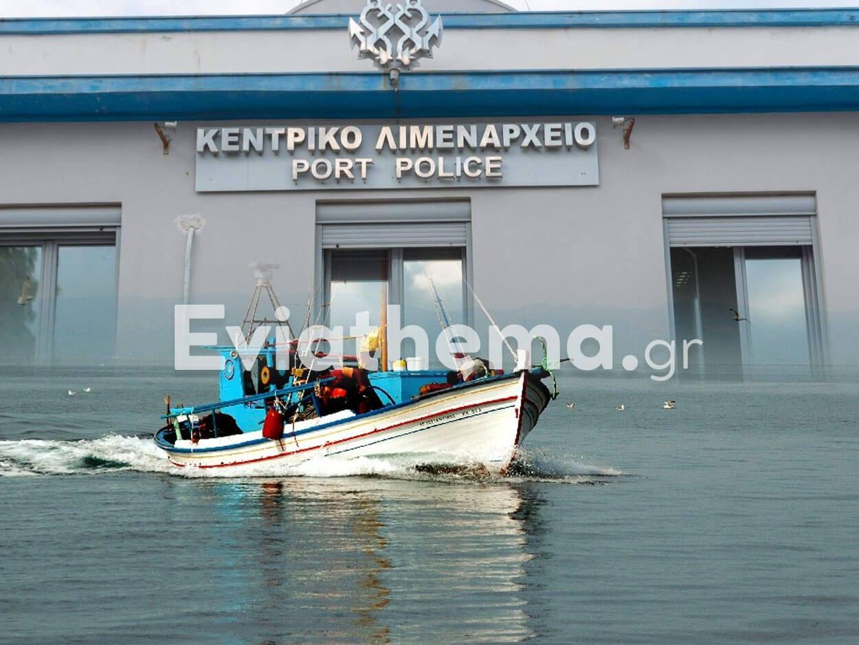 ΛΙΜΕΝΑΡΧΕΙΟ_ΧΑΛΚΙΔΑΣ