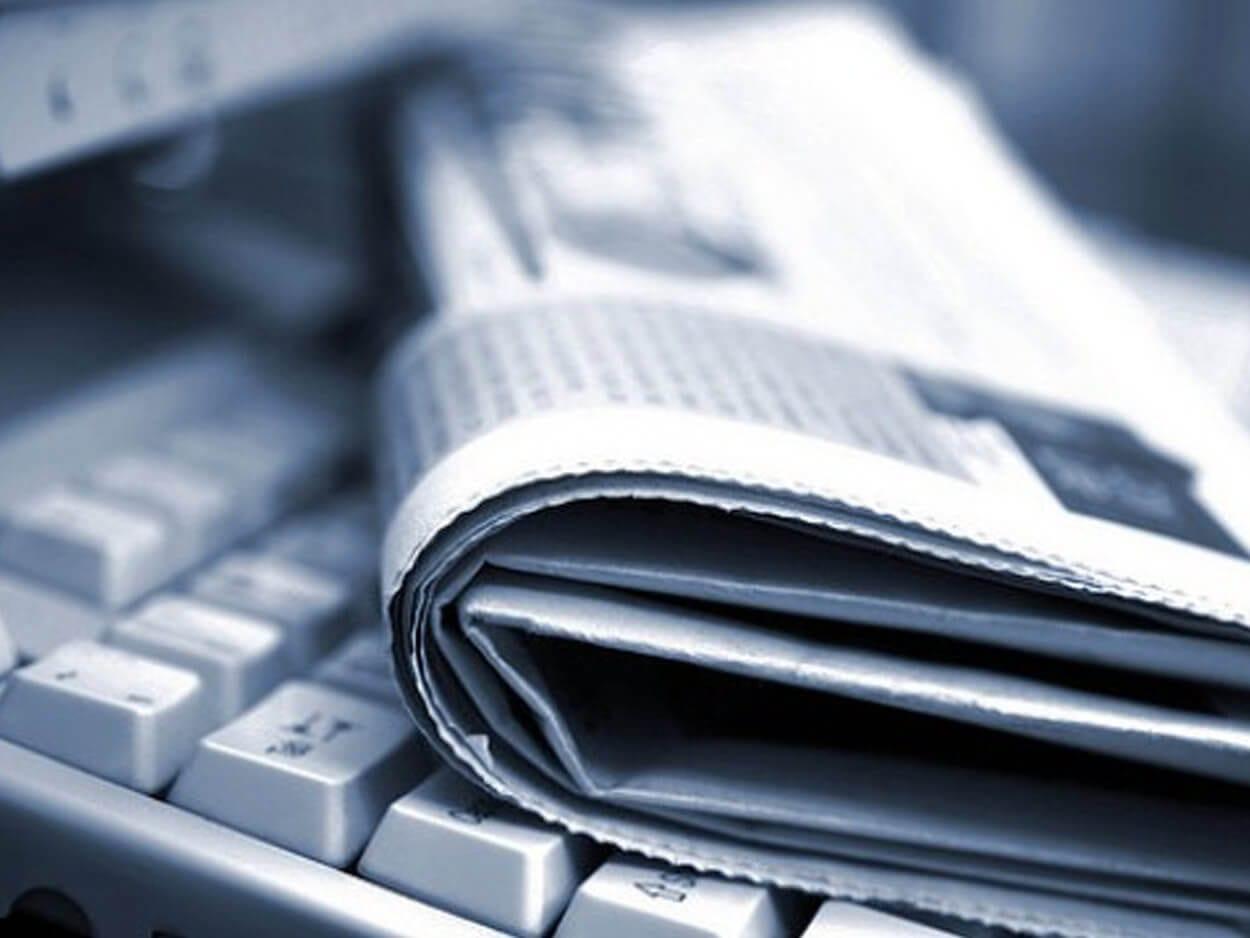 Μέσα Μαζικής Ενημέρωσης: 4ωρη στάση εργασίας, Μέσα Μαζικής Ενημέρωσης: 4ωρη στάση εργασίας την Τετάρτη 16/06 για το αντεργατικό νομοσχέδιο, Eviathema.gr | Εύβοια Τοπ Νέα Ειδήσεις