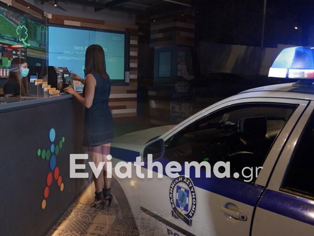Χαλκίδα Ευβοίας: Θύμα κλοπής κατάστημα ΟΠΑΠ