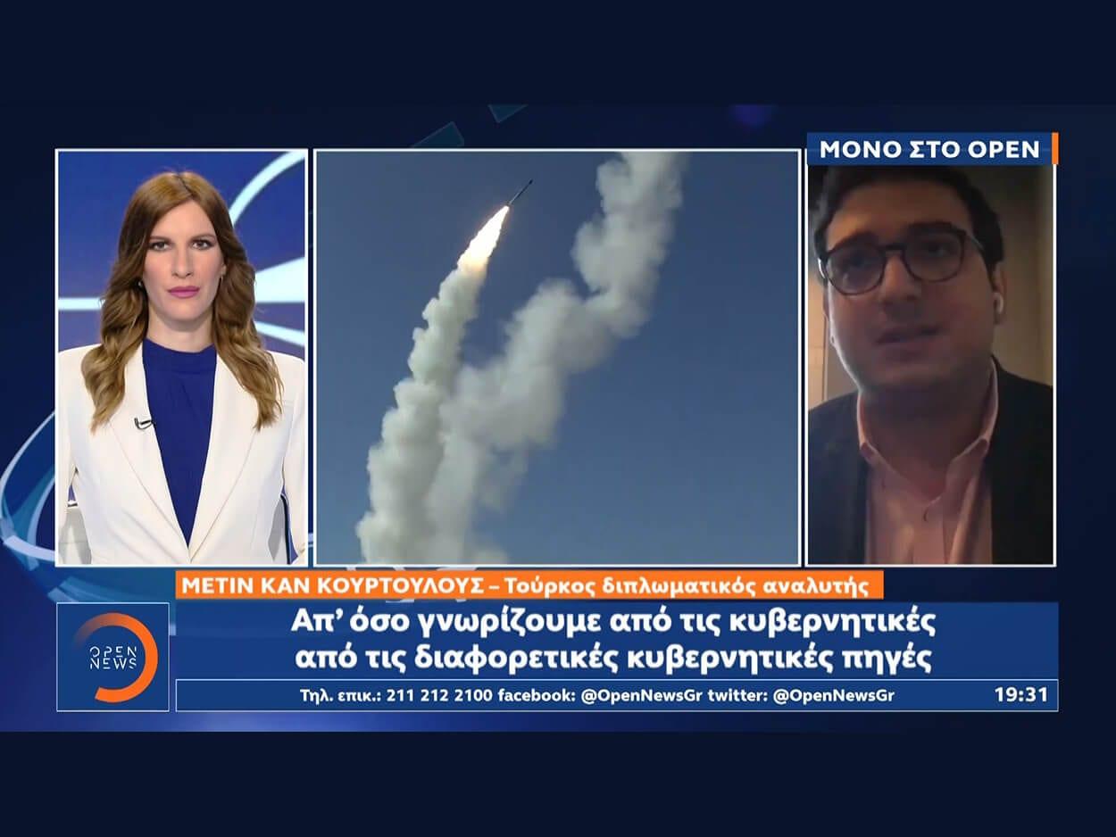 Τούρκος αναλυτής: Ο Ερντογάν, Τούρκος αναλυτής: Ο Ερντογάν δεν θα δεχτεί να τοποθετηθούν οι S-400 σε μια άλλη χώρα, Eviathema.gr | Εύβοια Τοπ Νέα Ειδήσεις