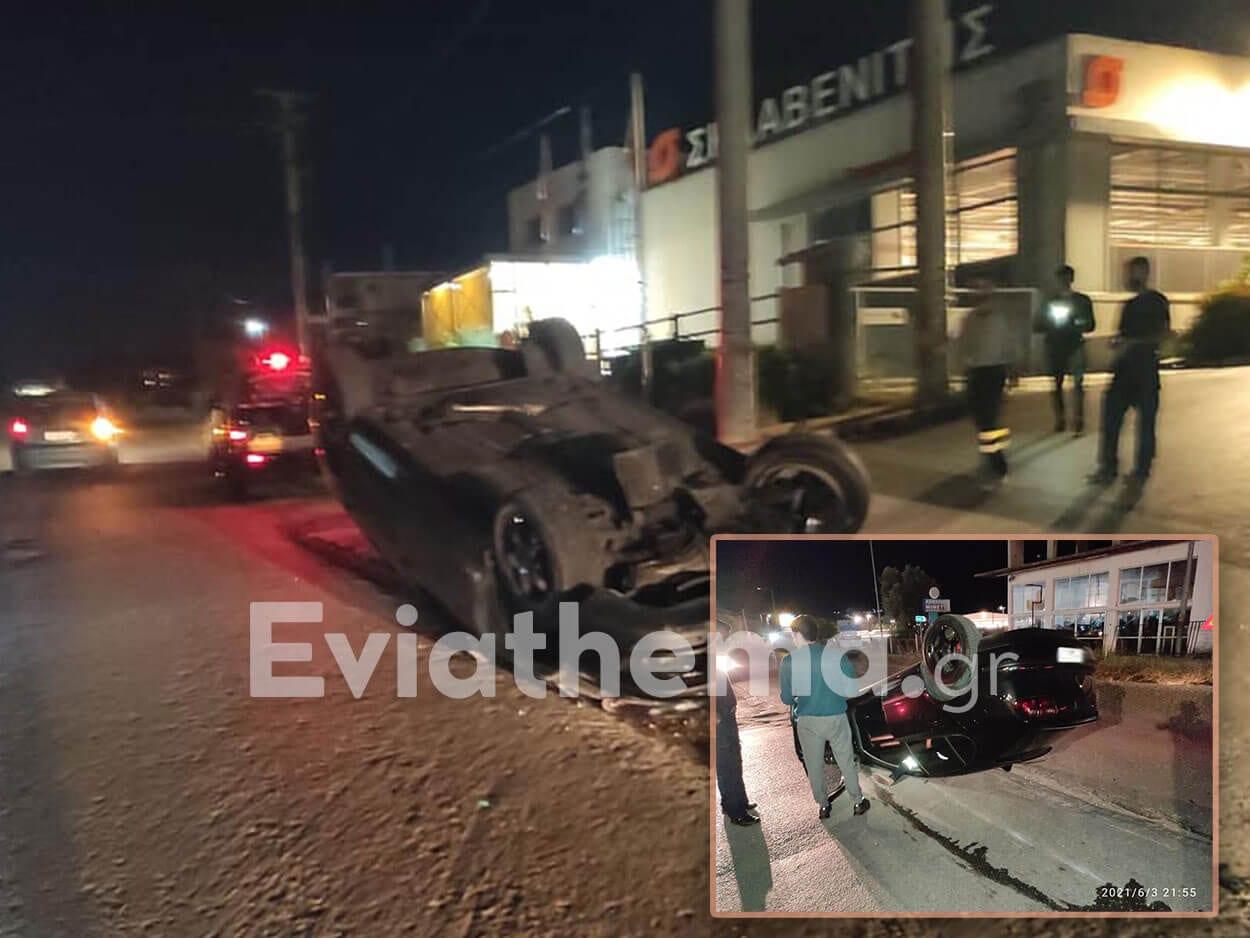 Τροχαίο στο Αλιβέρι Ευβοίας: Αυτοκίνητο τούμπαρε, Τροχαίο στο Αλιβέρι Ευβοίας: Αυτοκίνητο τούμπαρε στην είσοδο της πόλης  [ΦΩΤΟ], Eviathema.gr | Εύβοια Τοπ Νέα Ειδήσεις