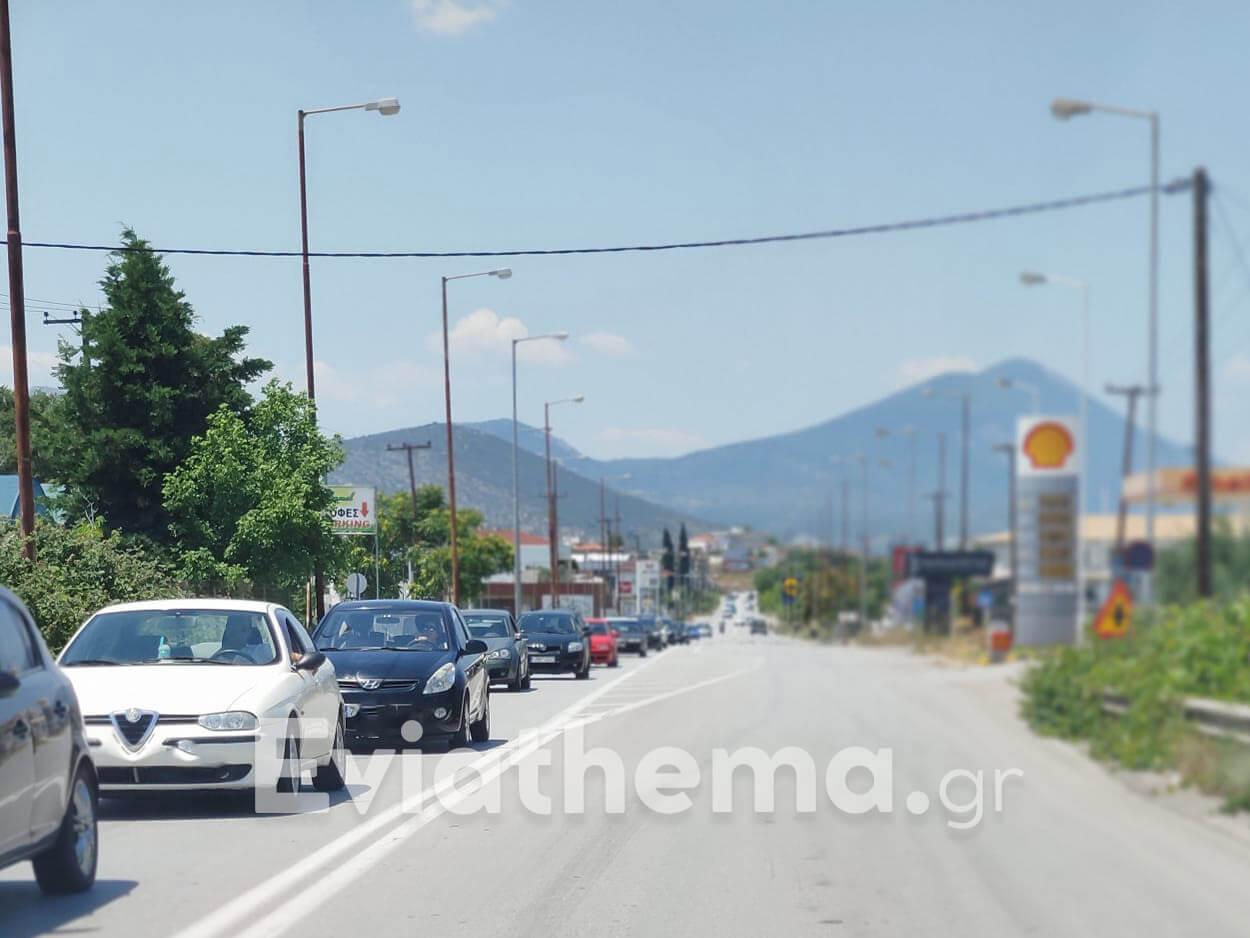 Τριήμερο Αγίου Πνεύματος: Αυξημένη η κίνηση στον δρόμο προς Νότια Εύβοια, Τριήμερο Αγίου Πνεύματος: Αυξημένη η κίνηση στον δρόμο προς Νότια Εύβοια [ΦΩΤΟ], Eviathema.gr | Εύβοια Τοπ Νέα Ειδήσεις