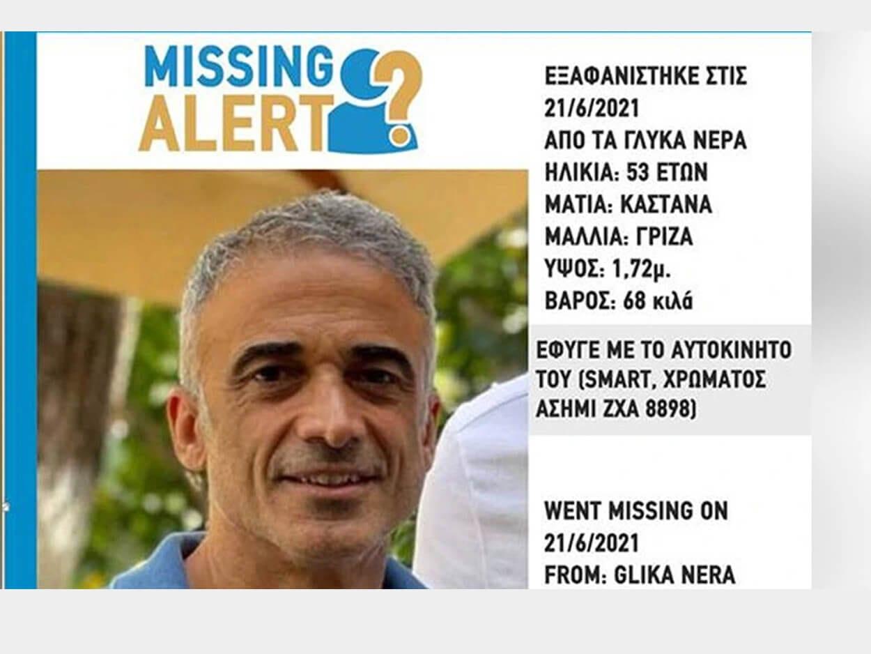 Τραγική κατάληξη στην εξαφάνιση Δογιάκη, Τραγική κατάληξη στην εξαφάνιση Δογιάκη: Έβαλε τέλος στην ζωή του ο 53χρονος ο επιχειρηματίας, Eviathema.gr | Εύβοια Τοπ Νέα Ειδήσεις