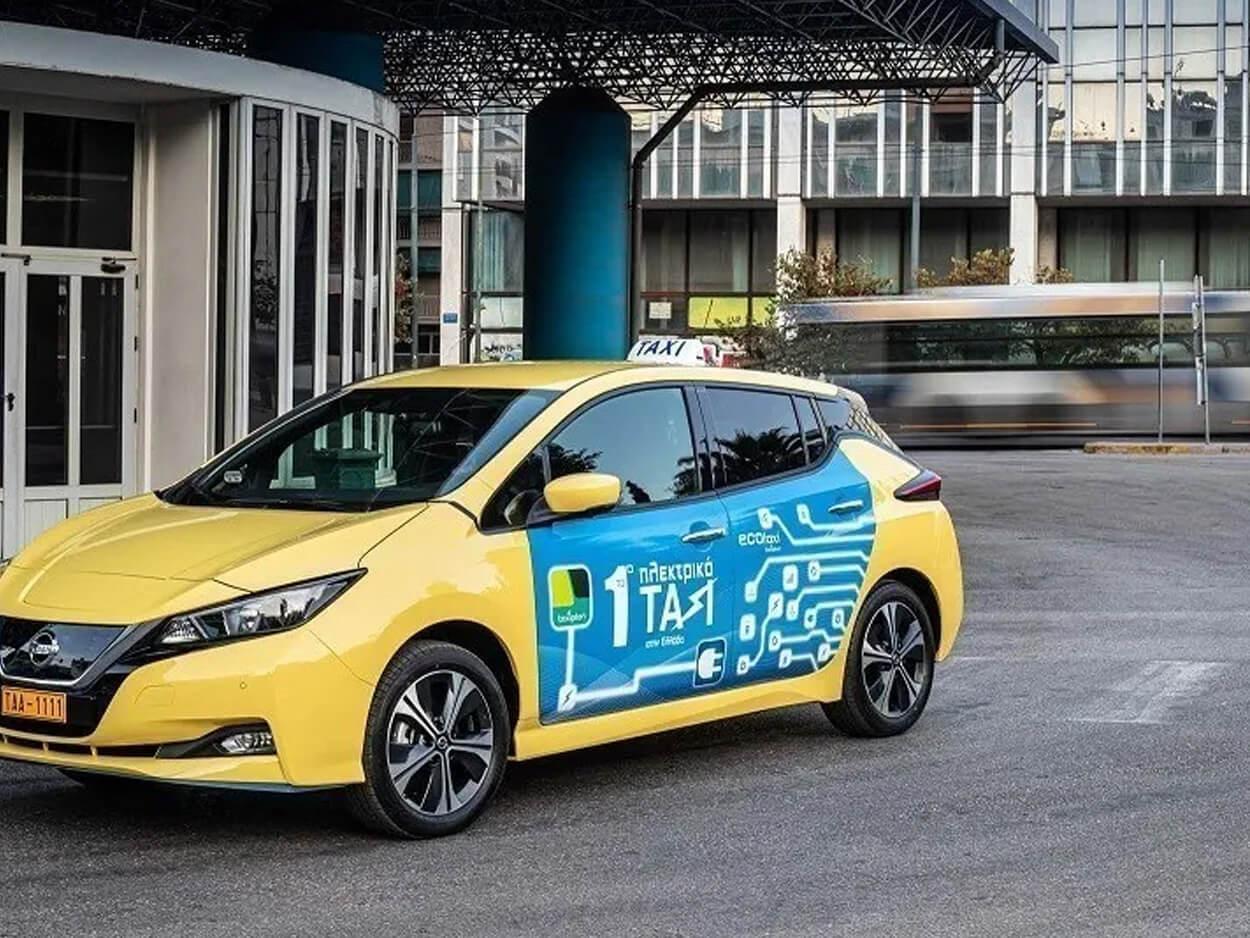 , Επιδότηση-μαμούθ για την απόκτηση ηλεκτρικού Ταξί!, Eviathema.gr | Εύβοια Τοπ Νέα Ειδήσεις