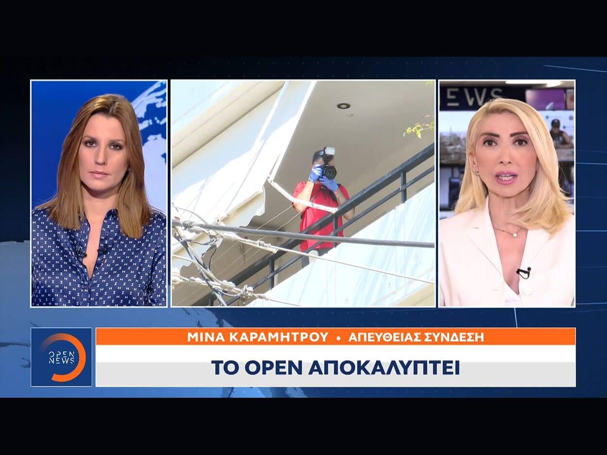 , Η «ακτινογραφία» της ελληνικής μαφίας – Πέντε αδίστακτες συμμορίες πολεμούν για την «πίτα» της νύχτας, Eviathema.gr | Εύβοια Τοπ Νέα Ειδήσεις