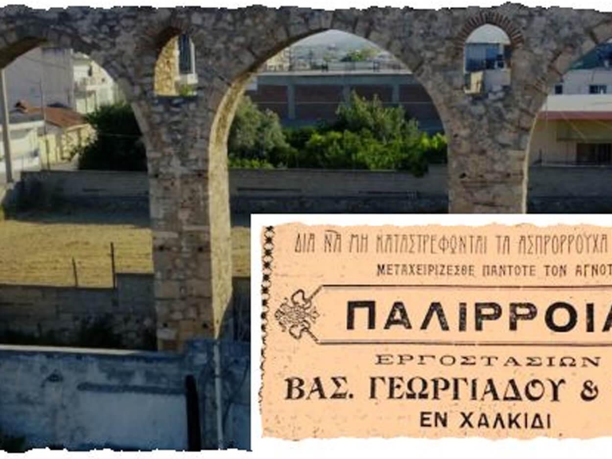 , Το ερειπωμένο εργοστάσιο σαπουνιών στη Χαλκίδα. Ήταν δημιούργημα του επιχειρηματία Γεωργιάδη που ξεκίνησε από υπάλληλος και έγινε ο πλουσιότερος στην πόλη (drone)…, Eviathema.gr | Εύβοια Τοπ Νέα Ειδήσεις