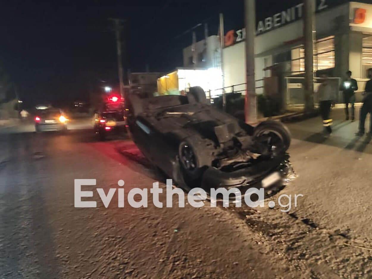 Τροχαίο στο Αλιβέρι Ευβοίας: Αυτοκίνητο τούμπαρε