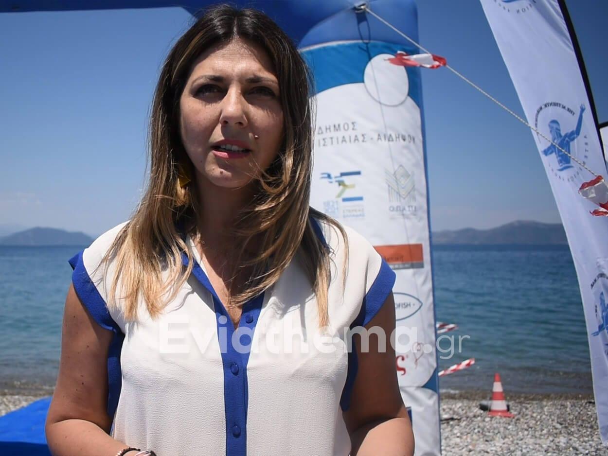 Υφυπουργός Τουρισμού Σοφία Ζαχαράκη στο eviathema.gr