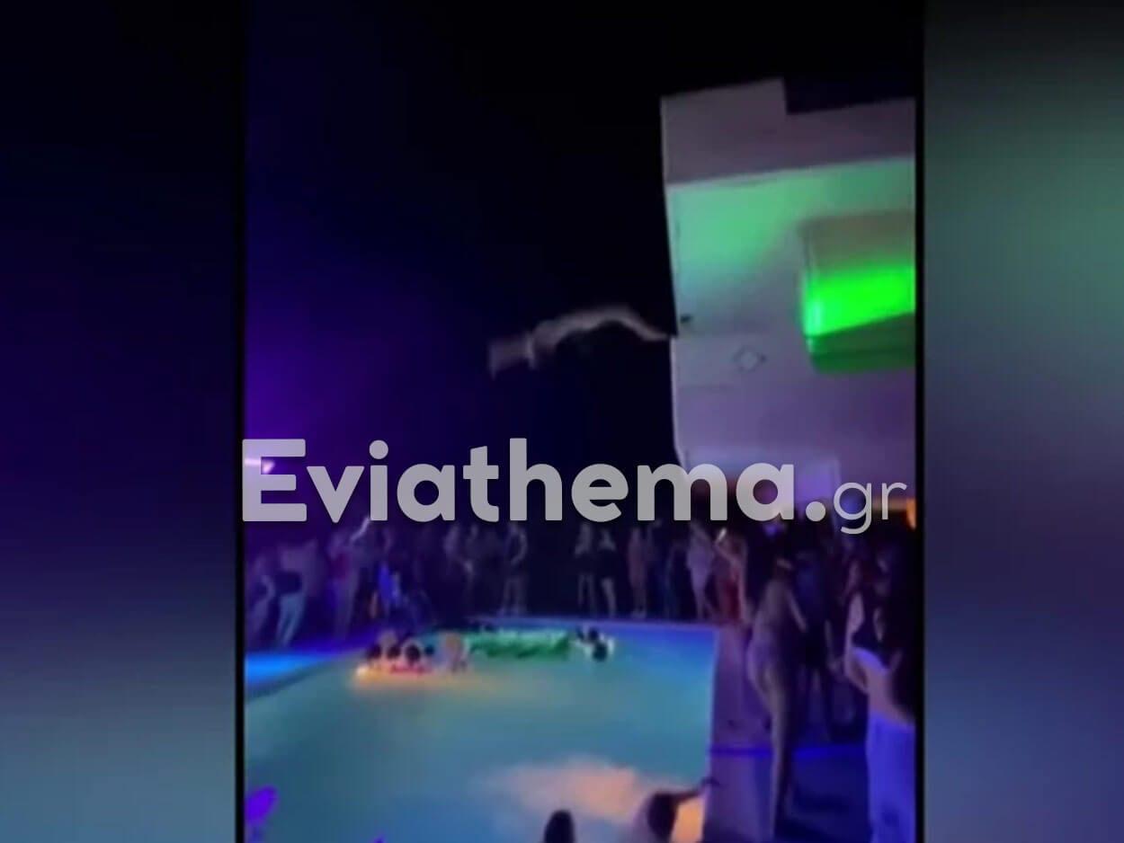 ξέφρενο κορονοπάρτι σε βίλα στη Χαλκίδα