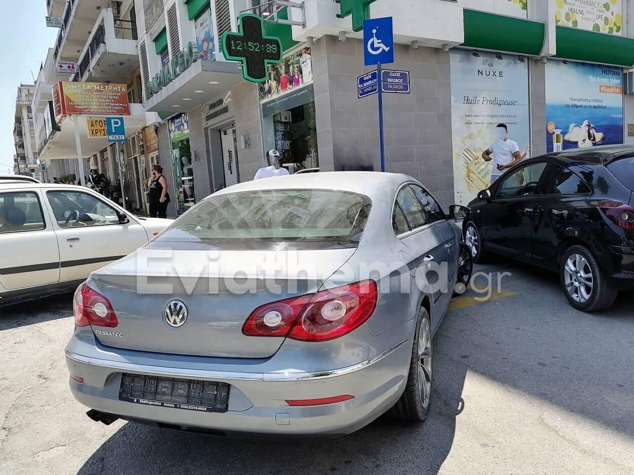 Χαλκίδα: Ασυνείδητη οδηγός πάρκαρε σε χώρο στάθμευσης ΑΜΕΑ