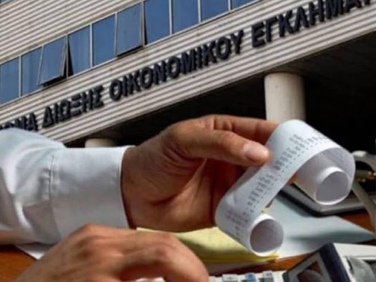 Ψαχνά Ευβοίας: Εξονυχιστικός έλεγχος του ΣΔΟΕ σε Κάβα Ποτών