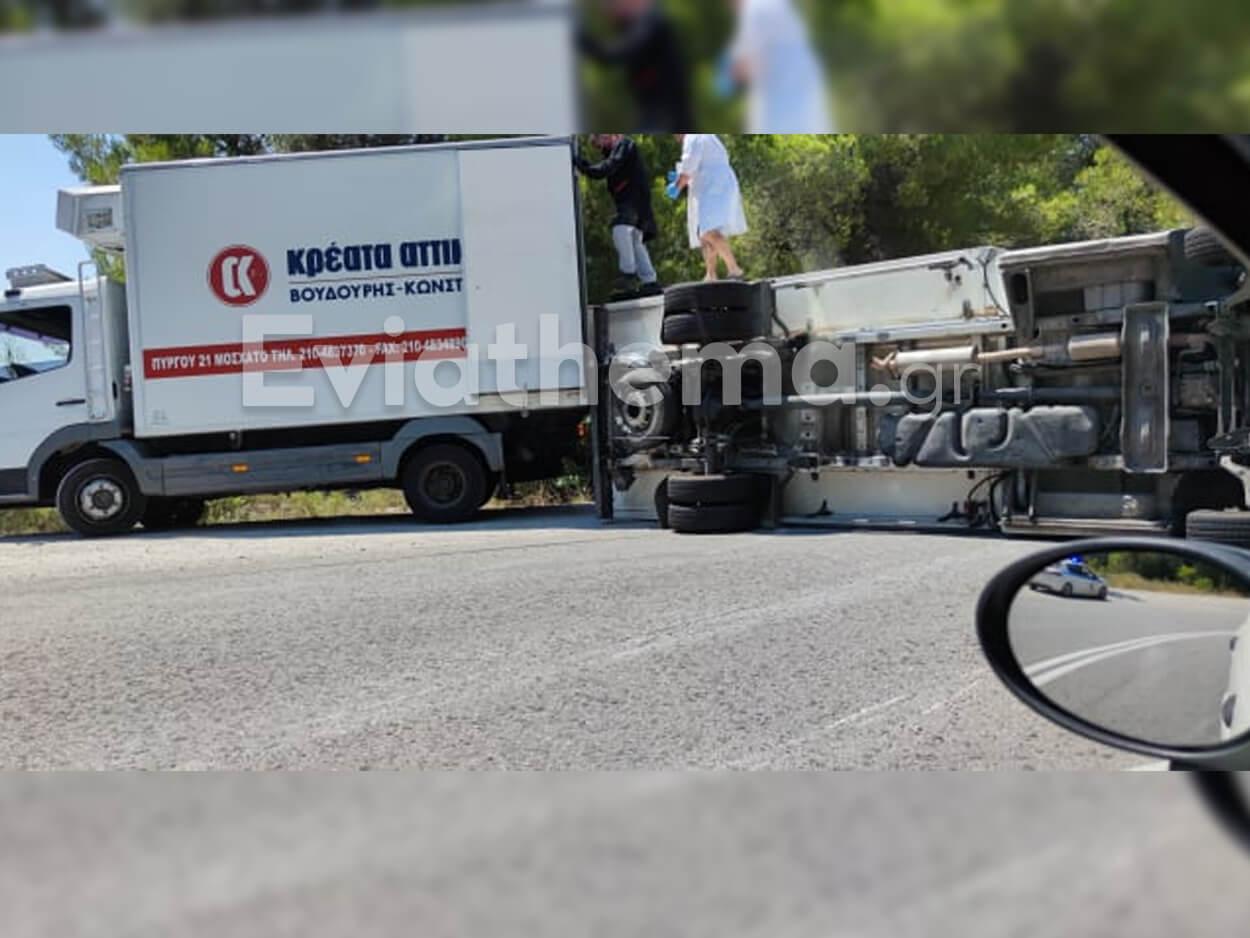 Εύβοια: Φορτηγό διπλώθηκε στα δύο