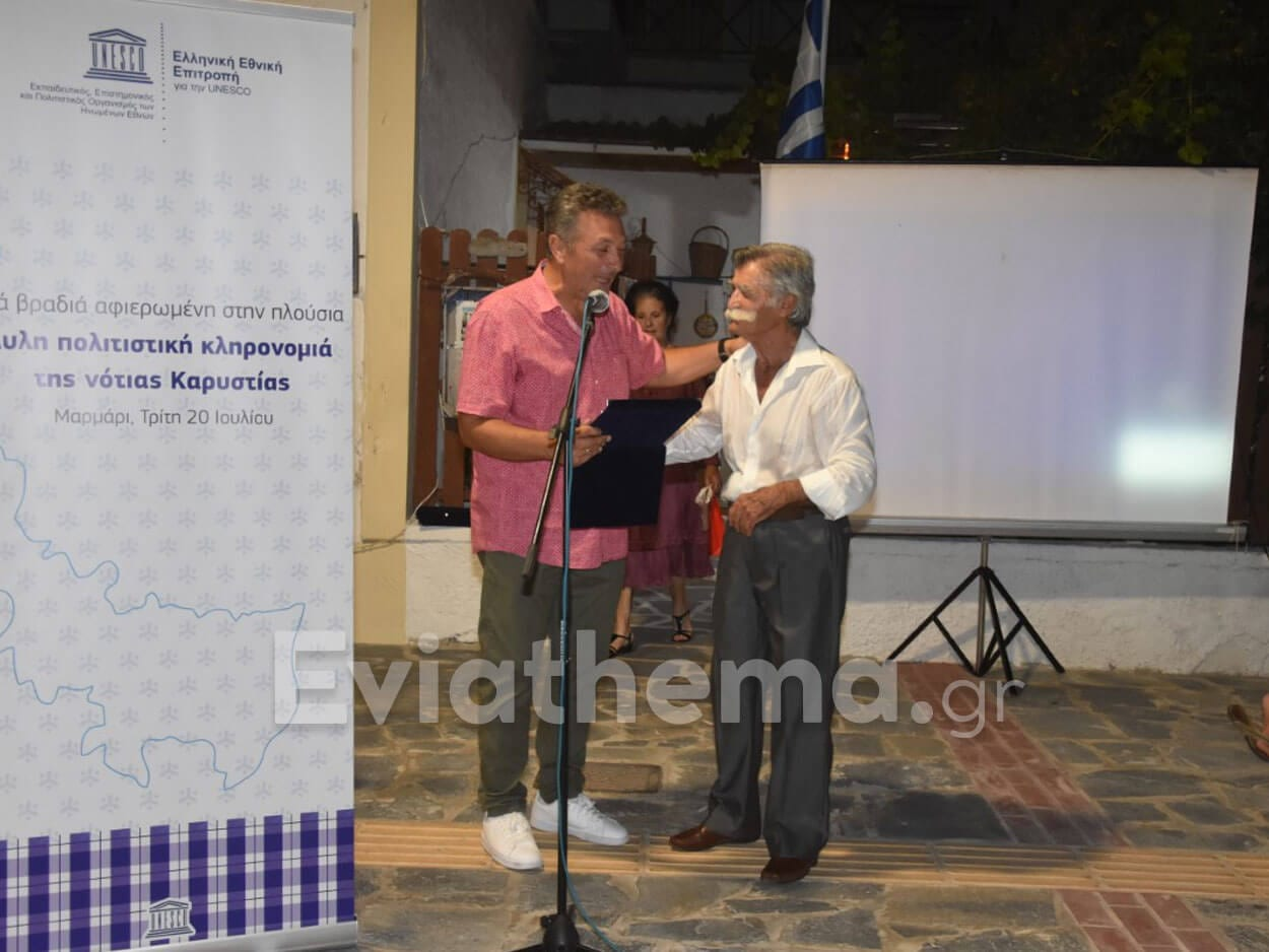 Μαρμάρι εκδήλωση UNESCO