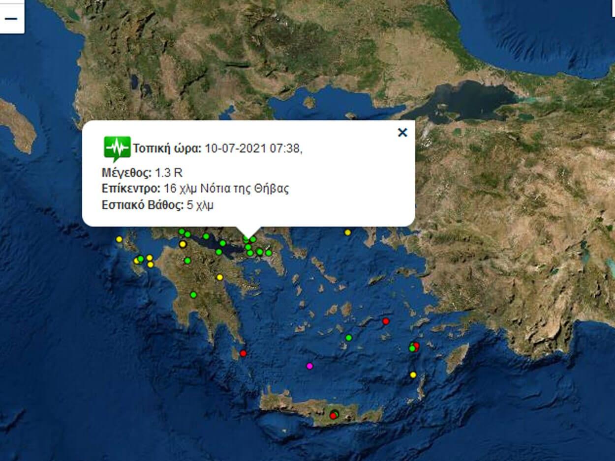 σεισμοί στην Θήβα