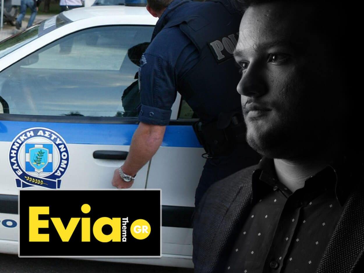 Εξονυχιστικός έλεγχος της Ασφάλειας Χαλκίδας στην έδρα του eviathema.gr