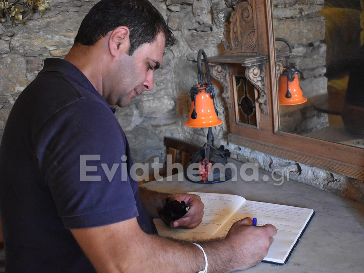 Κτήμα Μοντοφώλι η Πρόεδρος της Ελληνικής Επιτροπής Unesco Αικατερίνη Τζιτζικώστα