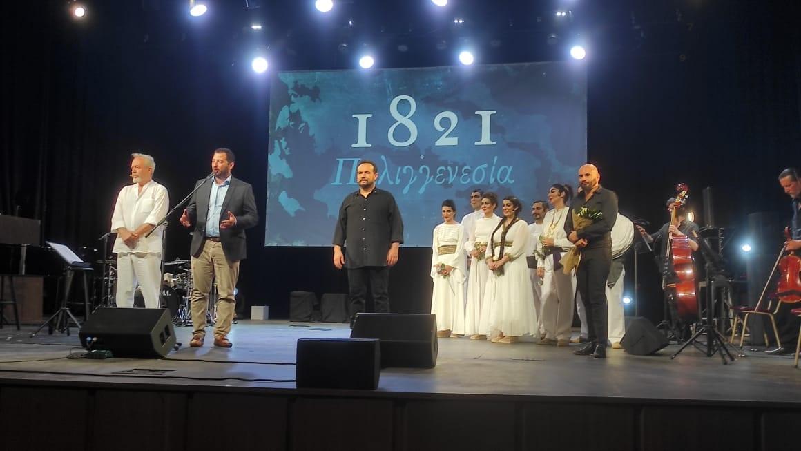 H Επανάσταση στη Ρούμελη το 1821