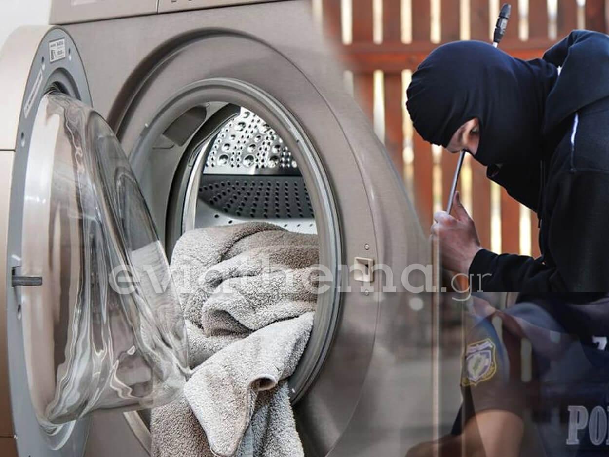 Χαλκίδα: 27χρονος κλεμμένο πλυντήριο