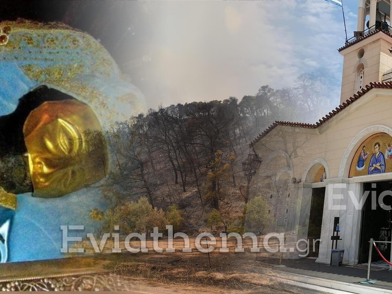 Φωτιά στην Εύβοια: Νέα λιτανεία στο Προκόπι