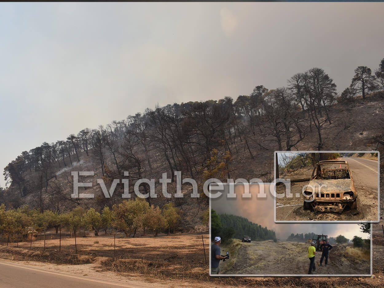 Βόρεια Εύβοια καταστροφικές πυρκαγιές
