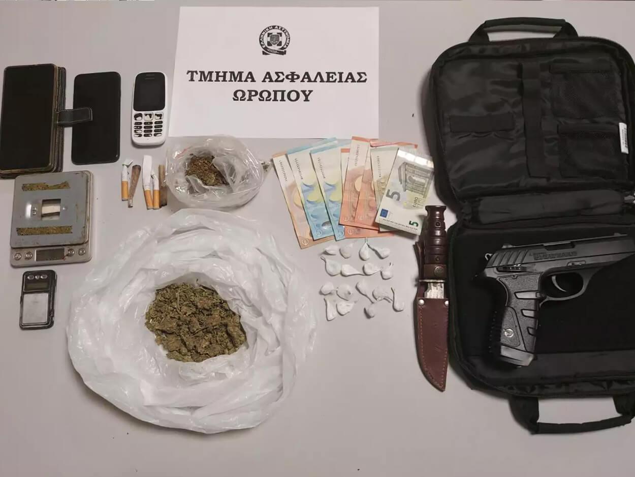 Ωρωπός delivery ναρκωτικών
