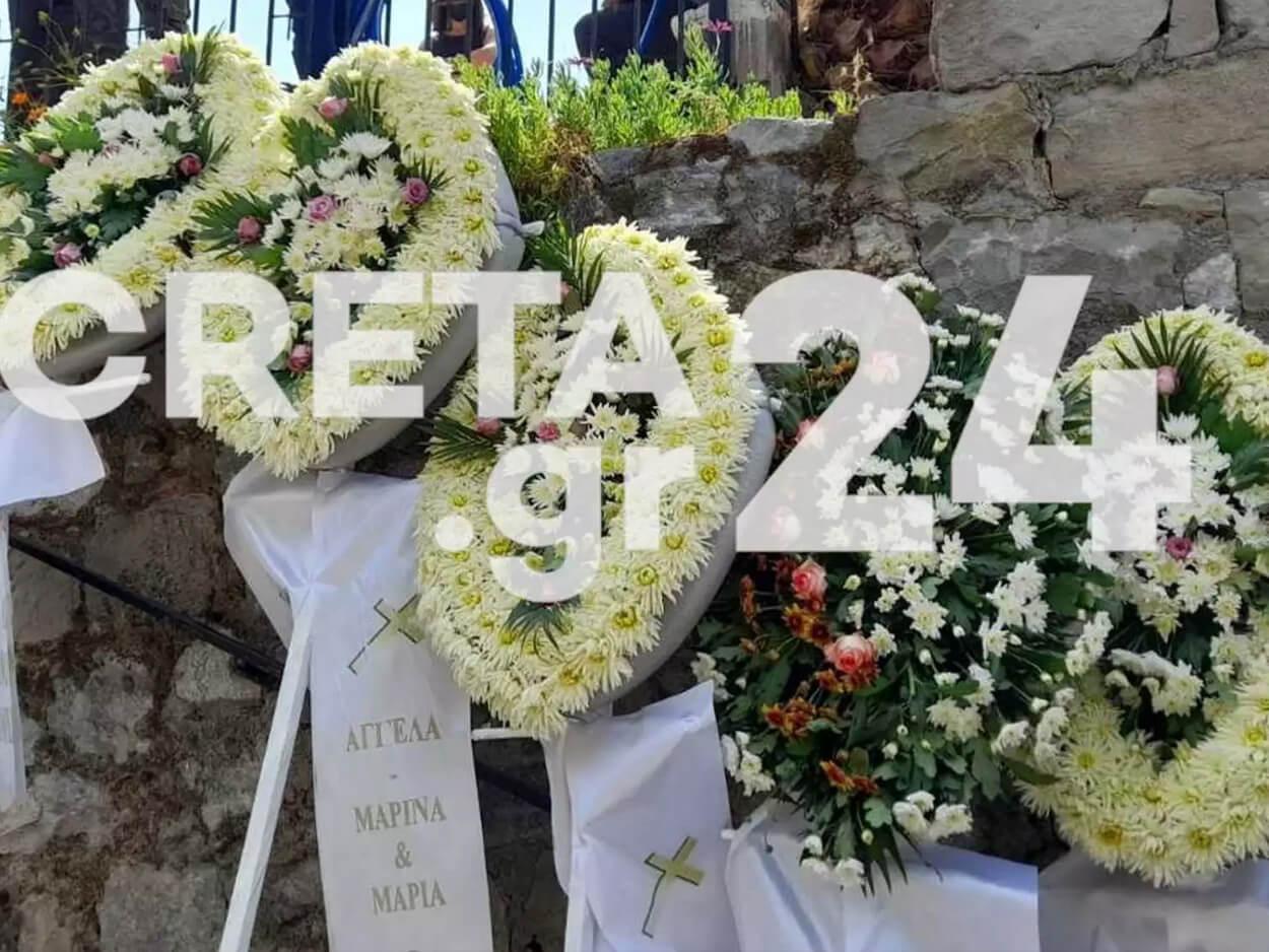 Κρήτη: Κηδεύτηκε ο 62χρονος