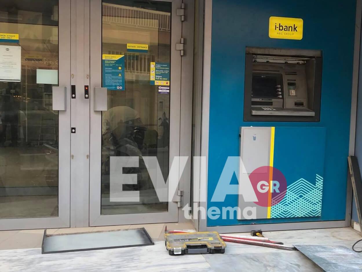 Ψαχνά Ευβοίας ΑΤΜ της Εθνικής Τράπεζας
