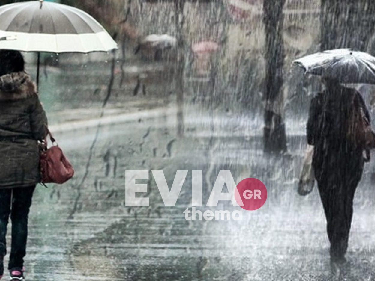 τοπικές βροχές