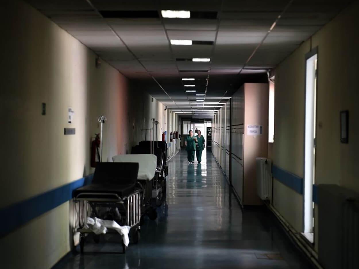 Νοσοκομεία Κύμης